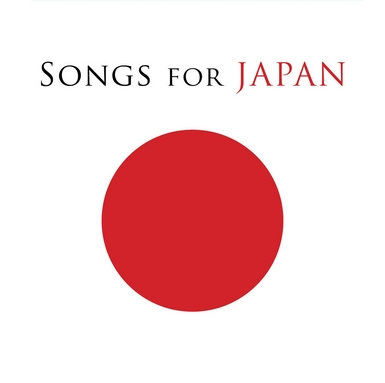 "sfj cvr Adele, Sade, John Mayer, And Over Thirty Other Musicians Contribute To ""Songs For Japan"""