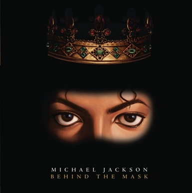 jacksonrsd Lady Gaga, Adele, Death Cab For Cutie and Michael Jackson Exclusives for Record Store Day