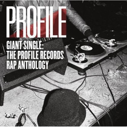 art4 Profile Records New Rap Anthology Goes Back To Basics, Highlights Raps Humble Beginnings
